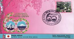 JAPAN-NEPAL DIAMOND JUBILEE COMMEMORATIVE COVER NEPAL 2016 MINT/MNH