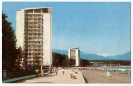 Apsy And Bzyb Boarding Houses - Pitsunda - 1969 - Georgia USSR - Unused - Géorgie