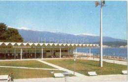 Central Square - Pitsunda - 1969 - Georgia USSR - Unused - Géorgie