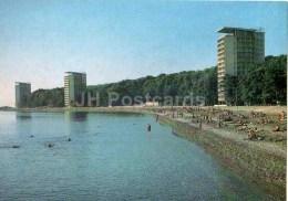 Beach Resort - Pitsunda - 1983 - Georgia USSR - Unused - Géorgie