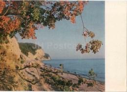 Sea View - Pitsunda - Postal Stationery - 1969 - Georgia USSR - Unused - Géorgie