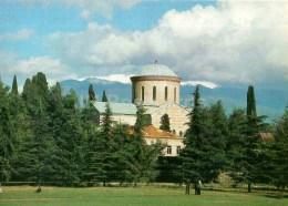 Pisunda Cathedral - Church - Pitsunda - Abkhazia - 1983 - Georgia USSR - Unused - Géorgie