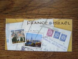 EMISSION COMMUNE SOUS BLISTER : FRANCE - ISRAEL 2008 !!! - Sheetlets