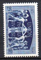France   N° 852 Neuf  XX  MNH , Cote :  1,60 €  Au Quart De Cote - France