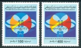 1990 Libia Libye O.P.E.P. Organizzazione Dei Paesi Esportatori Di Petrolio Set MNH** - Libya