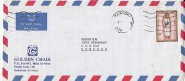 4587FM- OMANI COSTUMES, STAMPS ON COVER, 1989, OMAN - Oman