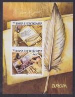 Europa Cept 2008 Bosnia/Herzegovina Sarajevo M/s IMPERFORATED ** Mnh (32489) - 2008