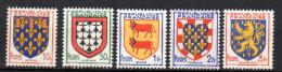 France   N° 899 à 903  Neuf  XX  MNH , Cote :   2,70 €  Au Quart De Cote - France