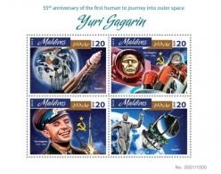 Maldives. 2016 Yuri Gagarin. (405a)