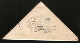 Russia USSR Triangular Letter Military Post # 82423, Hungary, WW II, Censorship
