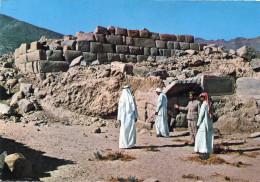 ARABIE SAOUDITE(UKHDUD) - Arabie Saoudite