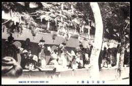 RARE !! DANCERS OF MIYAJIMA ODORI AKI - Sent To Antwerp Belgium In 1913 - Japon