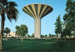 ARABIE SAOUDITE(RIYADH) CHATEAU D EAU - Arabie Saoudite