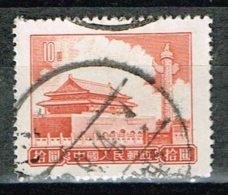 "China P.R. 1956 , Mi. 309 "" Tien Anmen "" Gestempelt / Used / Oblitaire - Nuevos"