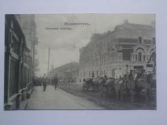 RUSSIA VLADIVOSTOK POST OFFICE - Russie