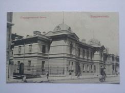 RUSSIA VLADIVOSTOK NATIONAL BANK - Russie