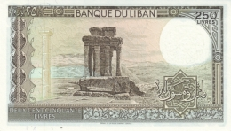 Lebanon P.67d  250 Livres 1988  Unc - Libano