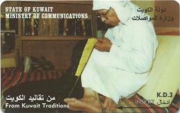 Kuwait - Bisht Making - 37KWTA - 1996, Used - Kuwait