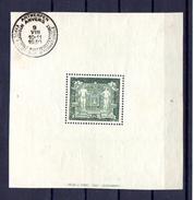 Exposition Philatélique D'Anvers, 301** (bloc Raccourci Points De Rouille, Tp Ok), Cote 140 € Pour Le Timbre - Blocks & Sheetlets 1924-1960