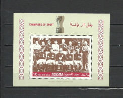 MANAMA 1968 Football Soccer World Cup 1966 Team Of England SS Perf.  Variety Cup Shadow Rare! - World Cup