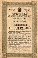RUSSIE / BOND RUSSIAN 1916 - Russie