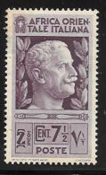 Italian Eastern Africa, Scott #3 Mint Hinged Victor Emmanuel Lll, 1938 - Italian Eastern Africa
