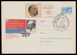 6899 RUSSIA 1970 ENTIER COVER Used UKRAINE KIEV PHILATELIC EXHIBITION EXPOSITION PHILATELY LENIN POLITIQUE 70-109