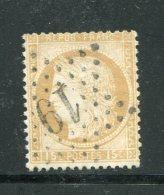 FRANCE- Y&T N°55- étoile 19 - 1871-1875 Ceres