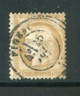FRANCE- Y&T N°55- Cahcte à Date - 1871-1875 Ceres