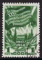 URSS 1948 - 31° RIVOLUZIONE D'OTTOBRE - R. 1 - USATO - Russia & USSR