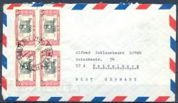 BOLIVIA , 1965 , MAT. DE COCHABAMBA , IV CENT. DE LA FUNDACIÓN DE LA PAZ , PUERTA DEL SOL , BL/4 - Bolivia