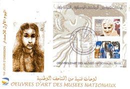 ALGERIE  ALGER  Oeuvres D´art Des Musées Nationaux  Fatma Haddad Dite Baya 1931/1998  3/06/08 - Algeria (1962-...)