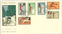 GRECIA - FDC - ANNO 1960 - OLIMPIADI - SPORT - OLIMPIADI GRECHE - EAAHNIKA TAXYAPOMEIA - XVII OAYMNIAE 1960 - - FDC