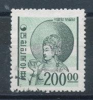 Corée Du Sud N°306P (o) - Corée Du Sud