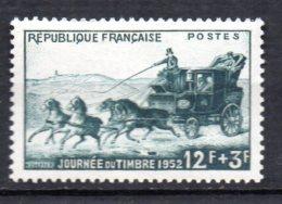 France   N° 919 Neuf  XX  MNH , Cote :   5,50 €  Au Quart De Cote - France