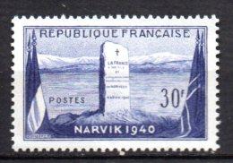 France   N° 922 Neuf  XX  MNH , Cote :   4,00 €  Au Quart De Cote - France