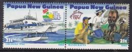 PAPUA NEW GUINEA  1995 Tourism Sc 853a Mint Never Hinged - Papúa Nueva Guinea