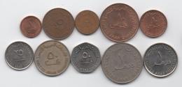 Emirats Arabes Unis : Lot De 10 Pièces Différentes 1973-2007 - Emirats Arabes Unis