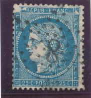N°60A TYPE I VARIETE GRANDE CASSURE.