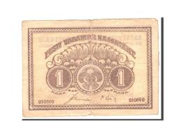 Estonia, 1 Mark, 1919, KM:43a, Undated, TTB - Estonie