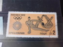BULGARIE  YVERT N°1947 - Gebraucht