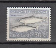 Greenland 1983,1V,fish,vissen,fische,poissons,peche,peces,pesce,MNH/Postfris(A2813) - Fishes