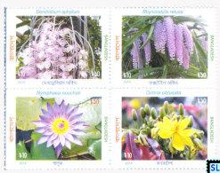 Bangladesh Stamps 2014, Flowers, MNH - Bangladesh