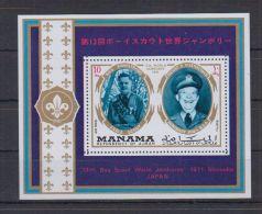 K11 Manama - MNH - Famous People