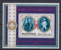 K11 Manama - MNH - Famous People - Red Overprint