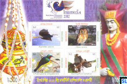 Bangladesh Stamps 2012, International Stamp Exhibition Indonesia, Birds, MS - Bangladesh
