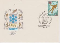 FDC UNION SOVIETIQUE 1972 JEUX OLYMPIQUES DE SAPPORO Patinage De Vitesse
