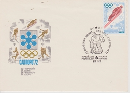 FDC UNION SOVIETIQUE 1972 JEUX OLYMPIQUES DE SAPPORO Saut à Ski