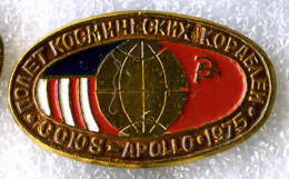Soyuz Apollo 1975 USSR-USA Space Flight - Space