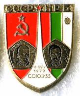 Interkosmos USSR-Bulgaria Soyuz-33 Space Flight Rukavishnikov / Ivanov 1979 - Space